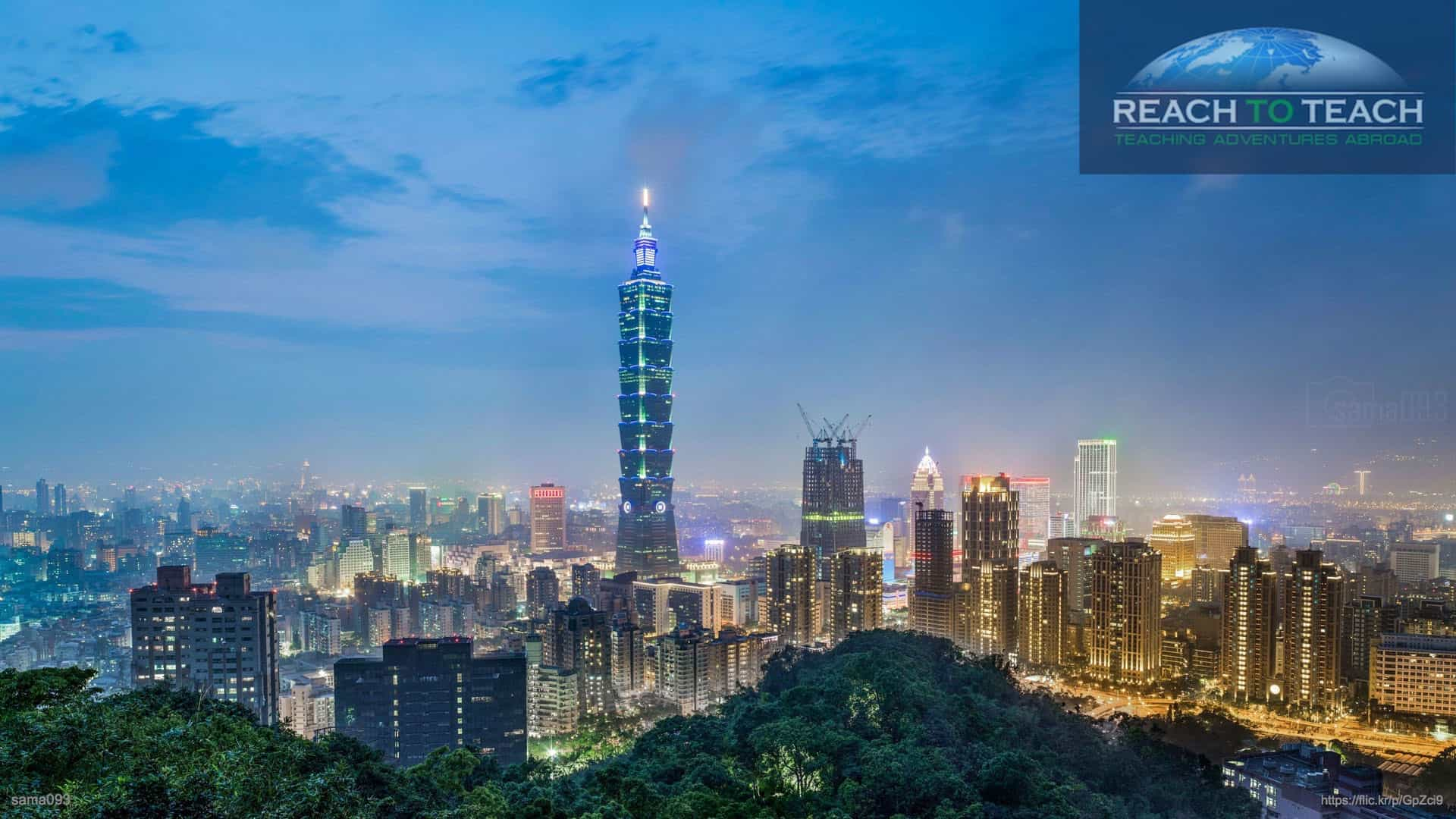 evening view on the Taipei Tower and the downtown of the city, Taiwan