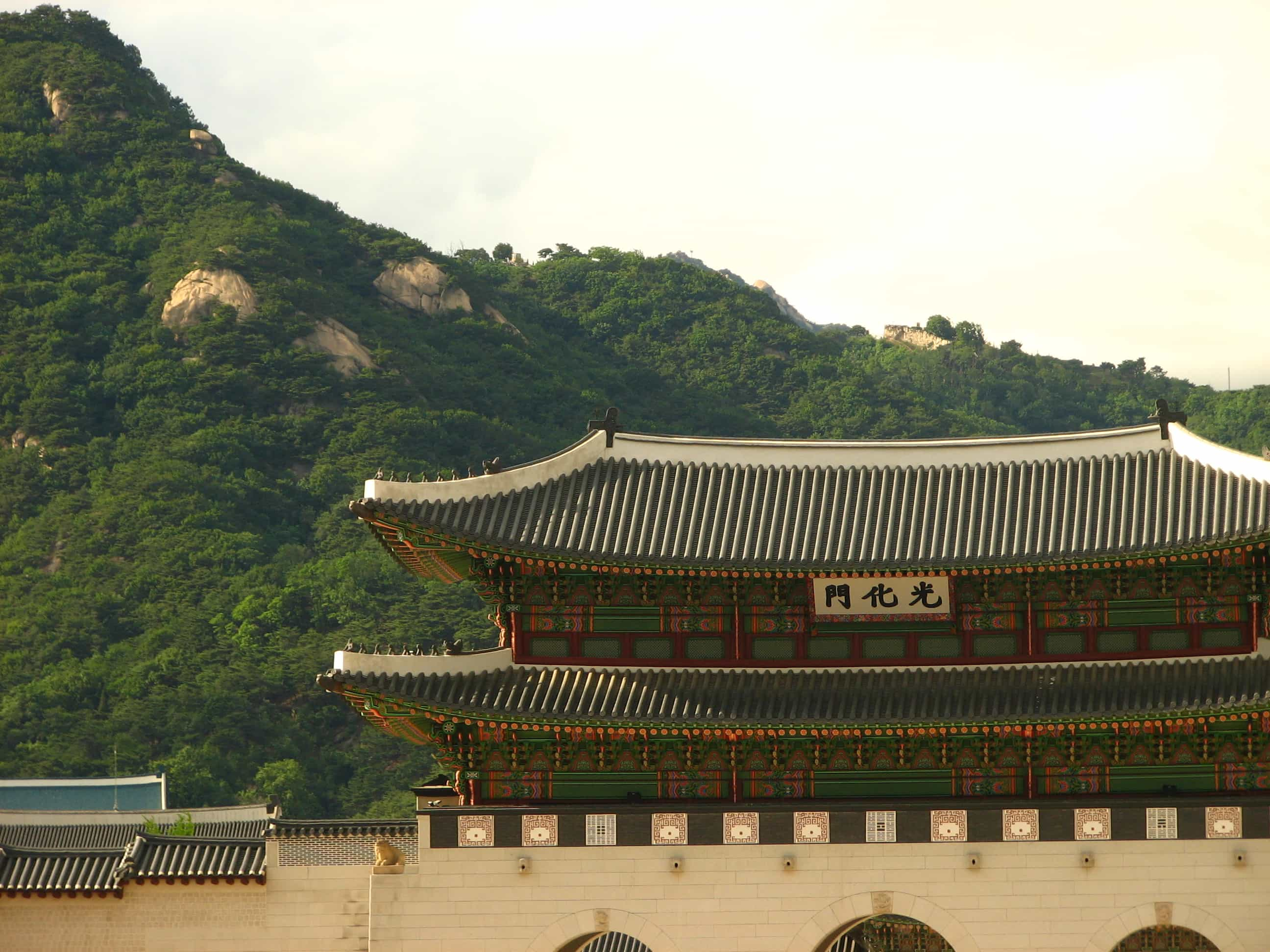 palace in Seoul, South Korea